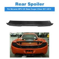 Carbon Fiber Rear Trunk Boot Active Spoiler Wing for McLaren MP4 12C Base Coupe 2 Door 2011 2014 Car Styling