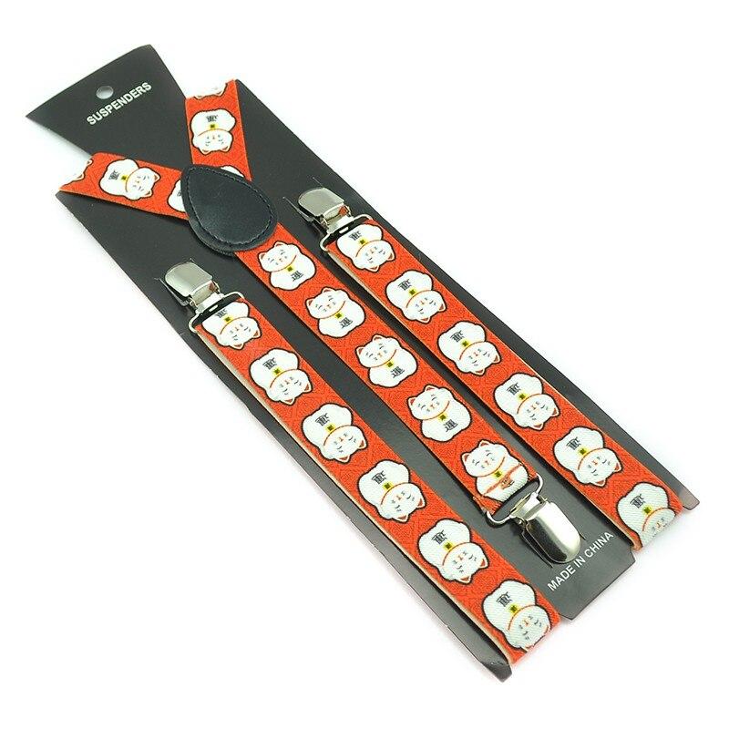 Chinese Red Lucky Cat 2.5cm/1inch wide Men Women Unisex Suspender Clip-on Braces Elastic Braces Suspender Y- back Suspenders