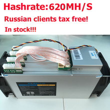 Russian clients free tax!! Free shipping LTC Litecoin Miner Innosilicon A4R LTCMaster 620MH/S 750W Calculating power with PSU