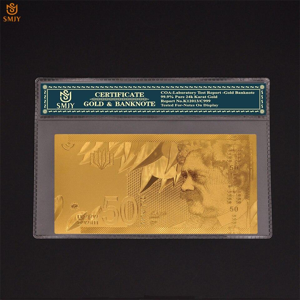 Billete de moneda del mundo del dinero 50 nuevo Shekel en oro de 24k con marco de COA colecciones y regalos Nice 2018