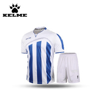 KELME 2016 Spain Hot Sale Mens Survetement Football Training Suit Stripe Youth Soccer Jerseys Uniform Shirt