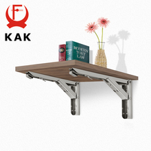 KAK 2PCS Folding Triangle Bracket Stainless Steel Shelf Support Adjustable Shelf Holder Wall Mounted Bench Table Shelf Hardware цены