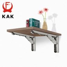 KAK 2PCS 접는 삼각형 브래킷 스테인레스 스틸 선반 지원 조절 선반 홀더 벽 마운트 벤치 테이블 선반 하드웨어