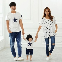 2015 Cotton T Shirt Star Mother And Daughter Clothes Son Father Matching Family Clothing Sets Family