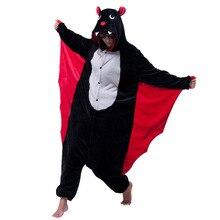 Wholesale vampire bat costumes