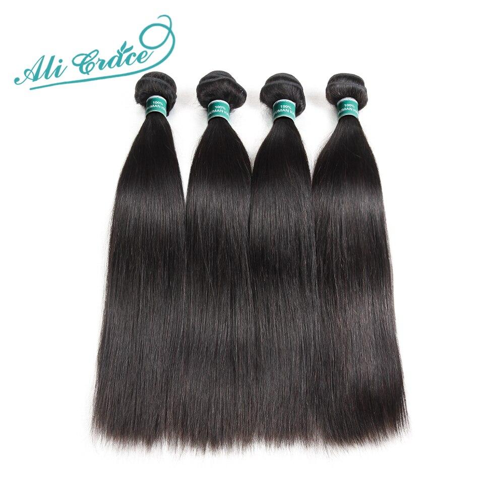 HTB1GkFuaHr1gK0jSZFDq6z9yVXaL Ali Grace Straight Hair Bundles With Frontal 13*4 Medium Brown Lace Color Remy Brazilian Human Hair Bundles With Frontal
