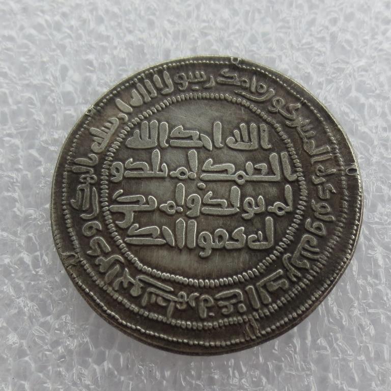 Umayyad dinastija. al-Walid I, 705-715, sudraba dirhams, Istakhr - Mājas dekors