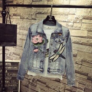 European Style Spring Summer Women Fashion Denim Jacket Coats Lady Personality Hole Lotus Dragonfly Slim Cowboy Jean Jackets