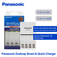 Panasonic Original Top Quality Fast Charger For AA/AAA Rechargeable Battery Can Mixed Charge AC100V~240V eneloop