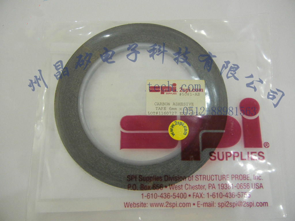 Electron Microscope Consumables Double-sided Carbon Conductive Tape 8mm*20m Electron Microscope SEM BondingElectron Microscope Consumables Double-sided Carbon Conductive Tape 8mm*20m Electron Microscope SEM Bonding
