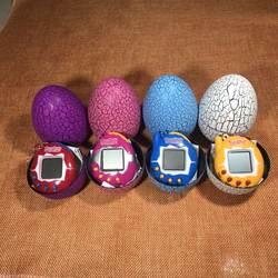 Крутой дизайн яйцо динозавра виртуальный кибер цифровая игра для домашних животных игрушка тамаготчи цифровой электронный E-Pet