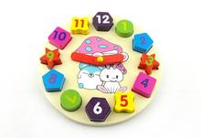Wooden Cartoon Rabbit Clock Geometrical Shape for Toddlers & Kids – Educational Toy