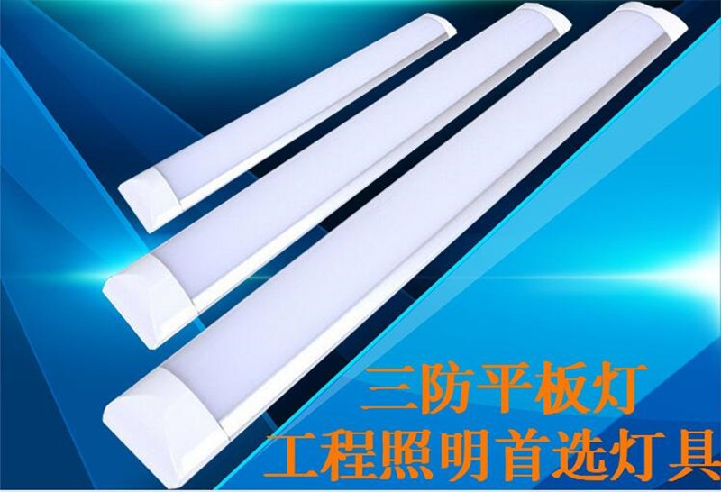 DHL 6pcs/lot 30W 0.9m 40W 1.2m LED Batten Tube Light Cold White / Warm Whtie 2835SMD LED light,85-265V CE RoHS Free Shipping