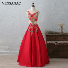 VENSANAC New A Line 2017 Embroidery O Neck Long Evening Dresses Sleeveless Elegant Flowers Party Prom Gowns