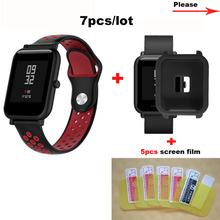 Amazfit Bip Strap Protector Case Screen Film for Xiaomi Huami Lite Bracelet Silicone Watch Wrist Band Cases Films