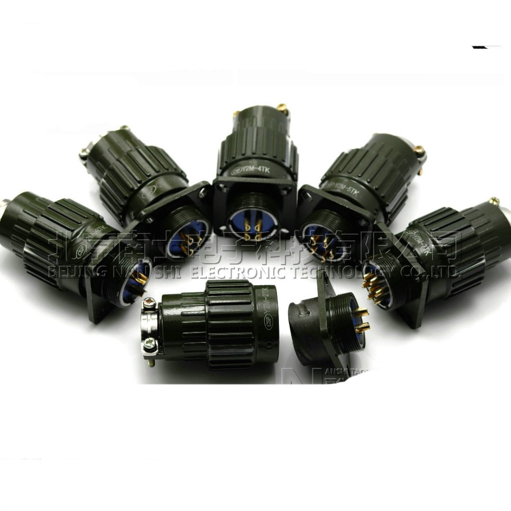 1set 2/3/4/5/7/10/14/16 Pins YP21/Y2M Serial Sets Aviation Male Plug +Aviation Female Connector Cable Joint 3P (Socket &Plug) y2m series 21mm y21m fast buckle aviation cable connector plug male