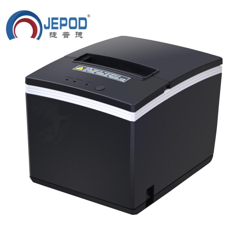 JEPOD XP-N260H 260mm/s high speed thermal receipt printer USB Ethernet Serial prot auto cutter 80mm bill printer for tea shop