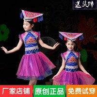 Children's minority dance costumes girls skirts pettiskirt fire festival costumes performance clothing new style