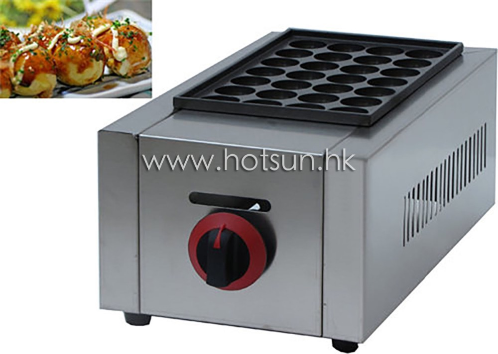 Free Shipping 28pcs Commercial LPG Gas 3.8cm Japan Octopus Ball Baker Maker Machine free shipping commercial non stick 110v 220velectric 16pcs 4cm japan octopus ball takoyaki grill baker maker machine