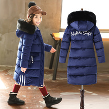Girls winter coat 2018 new fashion children's winter thick zipper  long paragraph fur collar cotton clothing Parks