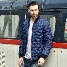 Men's Winter Jacket  Down Coat Men Brand White Duck Down Coat Male Windproof  Warm Winter Parka Plus Size 5XL