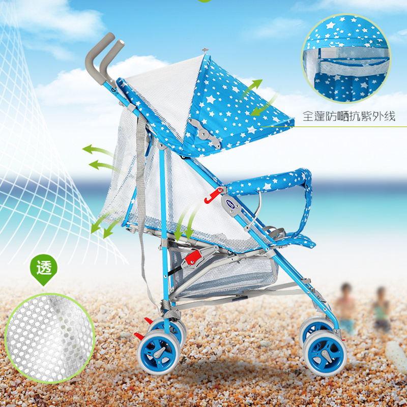 Hebao 306 Avenue, all net ventilated baby trolley can be seated, can lie on the sun shading, folding and convenient storage