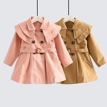 weLaken Fashion Trench For Girls Long Sleeve Children's Outerwear Girls Clothing