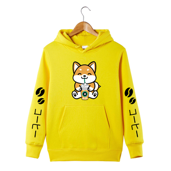 Coffee Frappe Shiba Inu Hoodie Sweatershirt Harajuku Kawaii Hoodie Sweatershirt