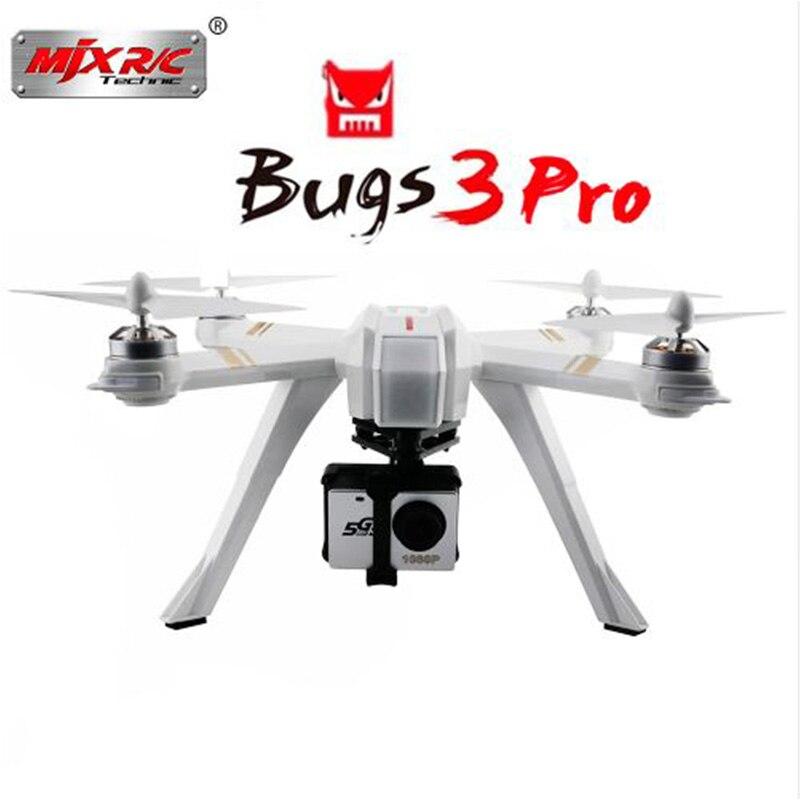 MJX R/C TECHNIQUE Bugs 3 PRO GPS Positionnement Brushless Moteur 8A ESC Maintien D'altitude RC Quadcopter (NOUS plug)