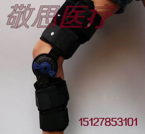 Health Care supply Child adjustable orthosis fitted device fitted brace knee mount 2015 adjustable knee support bracket fixed fracture knee meniscus ligament knee brace