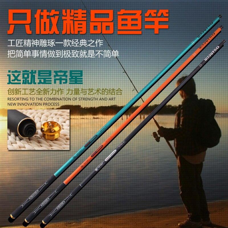 ФОТО  New Taiwan fishing rod adjusting 28 carbon 4.5 m 5.4 m 6.3 m 3.6 superhard fishing  rod sport style