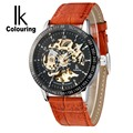 Ik Original Men's watch hollow fashion mechanical leather strap Business Wristwatch Relogio Masculino