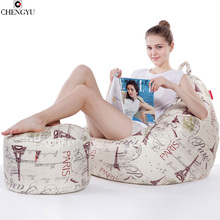New Styles  Bean Bag  Living Room Furniture Sofas For Living Room Fashion Chair  Beanbag  PU Sofa 80*90cm + A Footstool