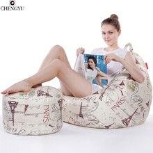 New Styles Bean Bag Living Room Furniture Sofas For Living Room Fashion Chair Beanbag PU Sofa