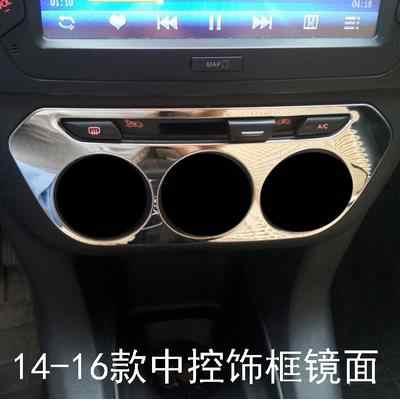 Automotive interni in acciaio inox aria condizionata cornice del pannello swi Per Peugeot 301 fit Citroen c-Elysee Elysee 2014- 2016