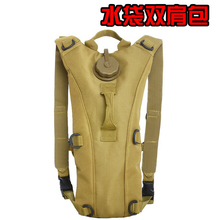 2 5L TPU Hydration System Bladder Water Bag Pouch Tactical Military Backpack for Outdoor Bicycle Hiking
