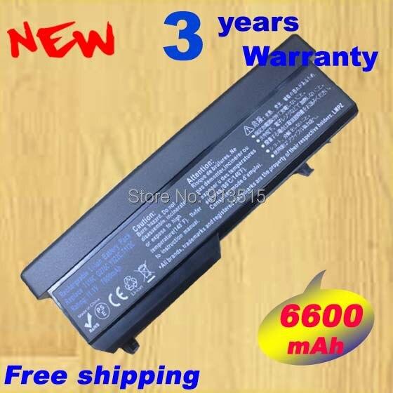 9cell for dell vostro 1310 battery vostro 1320 1510 1520 312 0724 rh aliexpress com dell vostro 1310 technical manual dell vostro 1310 repair manual