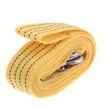 crochet de corde de selle d'arbre