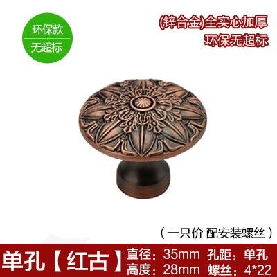 Одна ручка/отверстие CC 96 мм/128 мм античная латунь/красная медь мебель роскошная ручка тяга для кухонных шкафов Дверь Шкаф - Цвет: Red Copper Knob