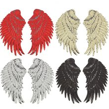 1 Pair DIY Angel Wings Patches For Clothes Sew-on Embroidered Patch Motif Applique Sticker Sliver Gold Red Black Sequins