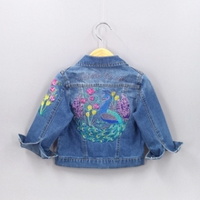 556dca0d7 2-10T Spring Girls Outfits Toddler Denim Embroidery Cockdail Flowers Jeans  Jacket Kids Coats Baby
