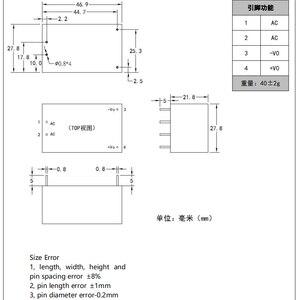 Image 5 - HLK 10M05 AC DC 220V إلى 5 V/10 W معزولة ذكي المنزلية التبديل التنحي مصغرة امدادات الطاقة وحدة ل جهاز ذكي