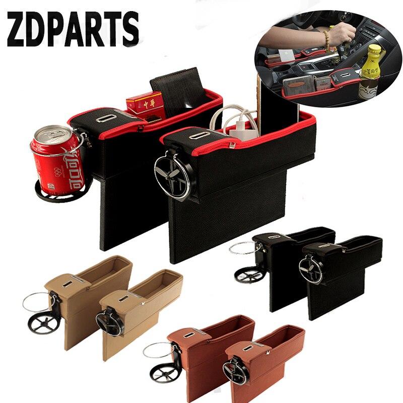 ZDPARTS 1PC For Mercedes Benz W203 W211 W210 W204 Audi A3 A4 B7 B8 B6 A6 C6 C5 Q5 Car Seat Gap Organizer Box Coins Drinks Holder