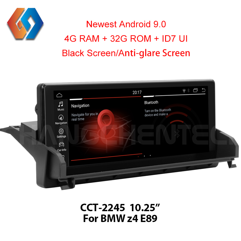 New Launched for BMW Z4 E89 Px6 Android 9 0 4G Screen with Upgraded No Shadow