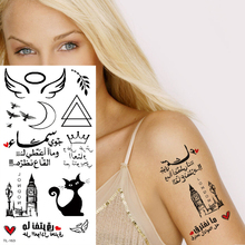 temporary tattoos waterproof minimalist tattoo for girls sexy small on hand wrist transfer black cat triangle wing