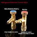 High Quality R410A R22 R407C refrigerant tool retention control valve,Air conditioning charging valve