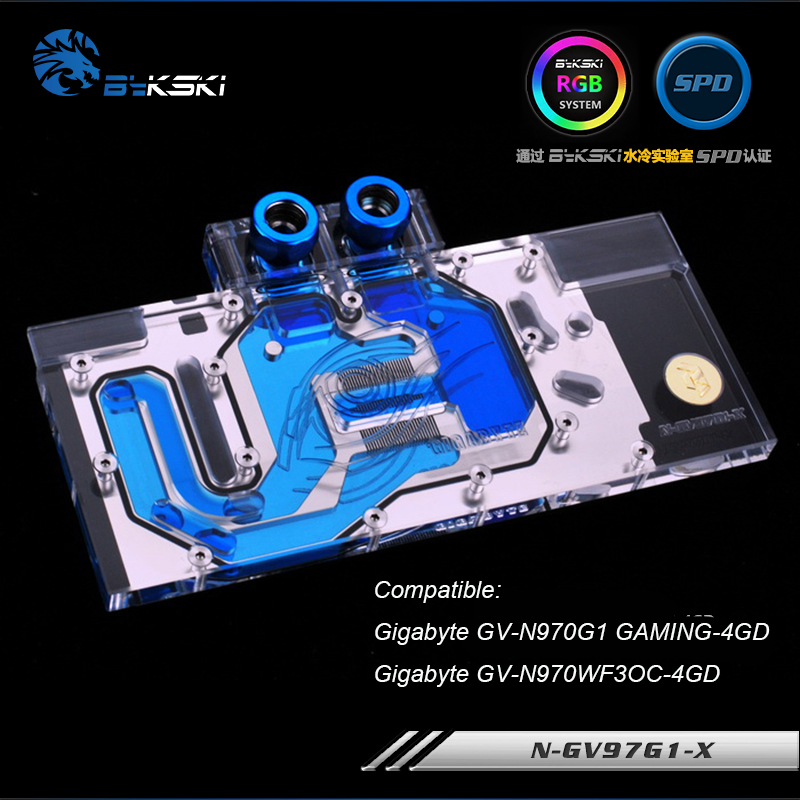 Bykski water block for Gigabyte GV N970G1 GAMING 4GD GV N970WF3OC 4GD gpu cooler Full Cover Graphics Card Cooling  N GV97G1 X-in Fans & Cooling from Computer & Office    1