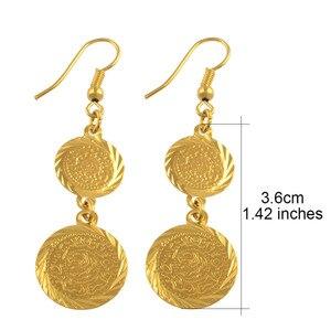 Image 3 - أقراط عملات معدنية عربية للنساء باللون الذهبي مجوهرات إسلام الشرق الأوسط للبيع بالجملة طراز #004306