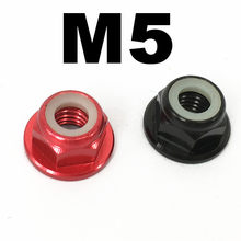 M5 Motor Nut for EMAX 2204 2205 2206 Brushless Motor RC Drone(China)