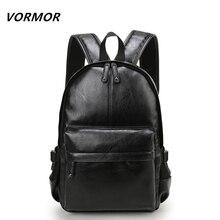 Vormor бренд элегантный дизайн кожа школьный рюкзак сумка для колледжа простой дизайн мужчин свободного покроя Mochila мужской новый